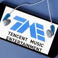 Китайская Tencent Music вышла на фондовый рынок в США