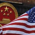 США устанавливают дополнительные пошлины на китайские товары