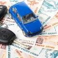 В России завершается программа льготного автокредитования
