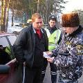 ГИБДД больше не будет проверять документы у водителей
