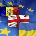 ЕС подписывает договоры с Украиной, Грузией и Молдовой