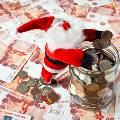 Уставшие от экономии россияне в Новый год еще глубже погрузились в долговую яму