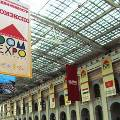 Самая крупная московская выставка недвижимости завершила свою работу