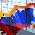 Россиянам предсказали прозябание в экономическом болоте
