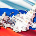 Американский экономист назвал Россию развитой страной