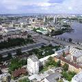 Стоимость жилья в Екатеринбурге снижается