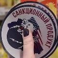 Таможня предсказала рост поставок санкционных продуктов в Россию