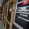 Издатели пожаловались в ФАС на Минобрнауки