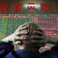 Китайские фондовые рынки пошли в рост после того, как появились надежды на окончание торговой войны