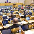 Госдума намерена защитить женскую честь законодательно