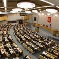 Депутаты одобрили законопроект о борьбе с уклонением от налогов