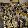 Госдума снижает платежи в социальные фонды для ИП