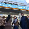 Кипр предложил иностранным вкладчикам гражданство