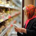 Россия на четверть увеличила закупки зарубежных товаров