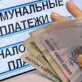 Субсидии на оплату ЖКУ хотят привязать к метражу: особо повезет жителям больших квартир