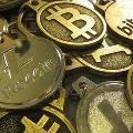 Минфин предложил регулировать криптовалюту как «иное имущество»