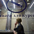 В России задумались о введении экологического налога на сигареты