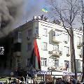 События на Евромайдане подняли спрос и цены на посуточную аренду квартир в центре Киева