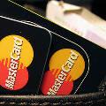 Прибыль MasterCard превысила ожидания