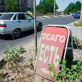 Минфин разработал поправки к закону об ОСАГО для защиты автолюбителей