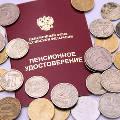 Пенсионные накопления россиян могут снова заморозить
