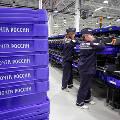 Минкомсвязи придумало для «Почты России» виртуальные отделения