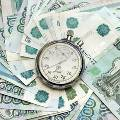 Премьер заявил о неисчерпаемости Резервного фонда в 2017 году