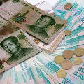Россия и Китай бросают вызов доллару