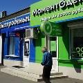 Банк России предложил повысить «честность» микрокредитов