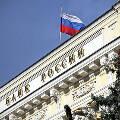 Банк России отыскал возможную причину падения доходов россиян