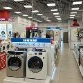 Специалисты предупредили россиян о резком взлете цен на бытовую технику