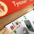 Доступ в интернет в общественных туалетах страны закрепят законодательно