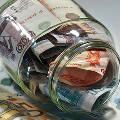 Экспертное мнение: Стоит ли открывать денежный вклад в банке