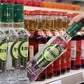 Россиянам обещают новое подорожание водки