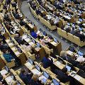 Депутатам Госдумы посоветовали завести криптокошельки