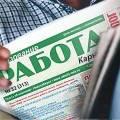 Росстат: число безработных россиян растёт