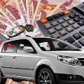Кредит под залог автомобиля: что лучше банк или автоломбард