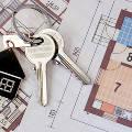 Россиянам разрешили оформлять недвижимость, не выходя из квартиры