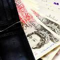 Минимальная заработная плата в Англии растет